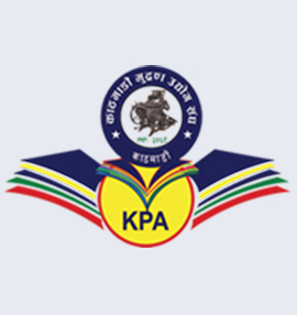 Kathmandu Printers' Association