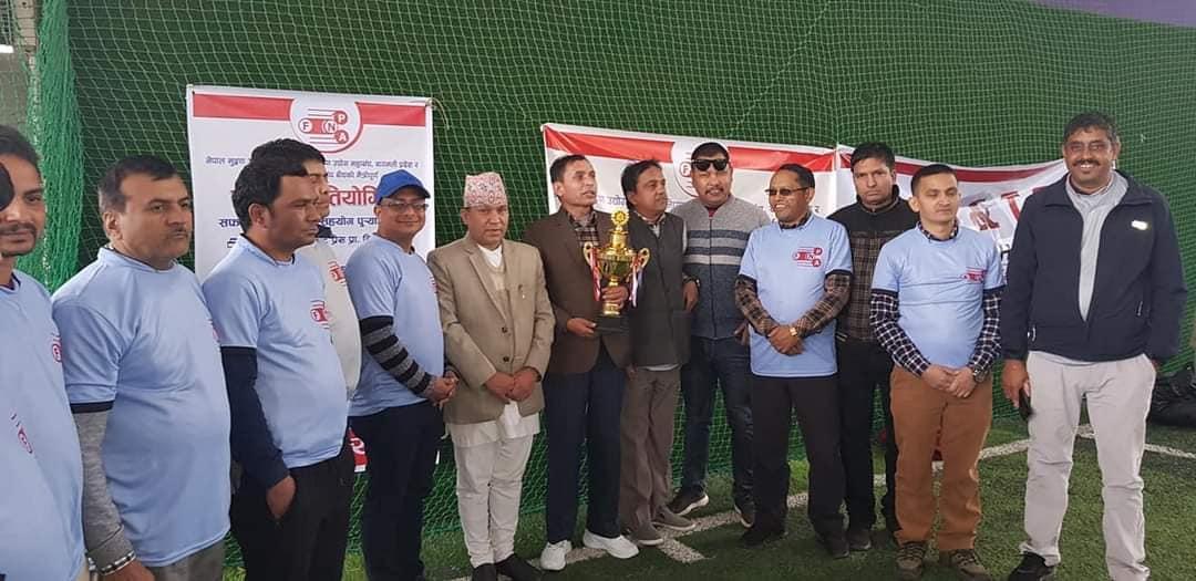 मैत्रीपूर्ण मुद्रण फुटसल प्रतियोगितामा काठमाडौं विजयी